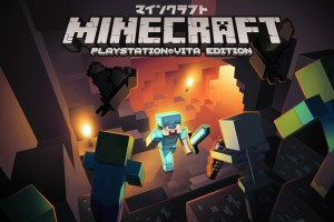 【PS Vita】Minecraft、PlayStation Vita Editionを軽くやってみた